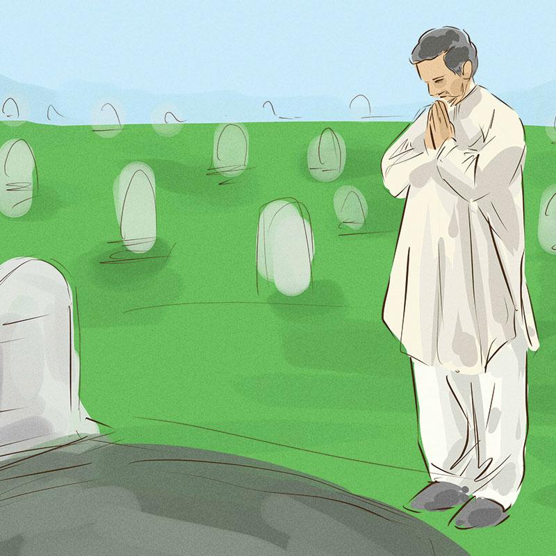 Burial Service, SALAM Islamic Center
