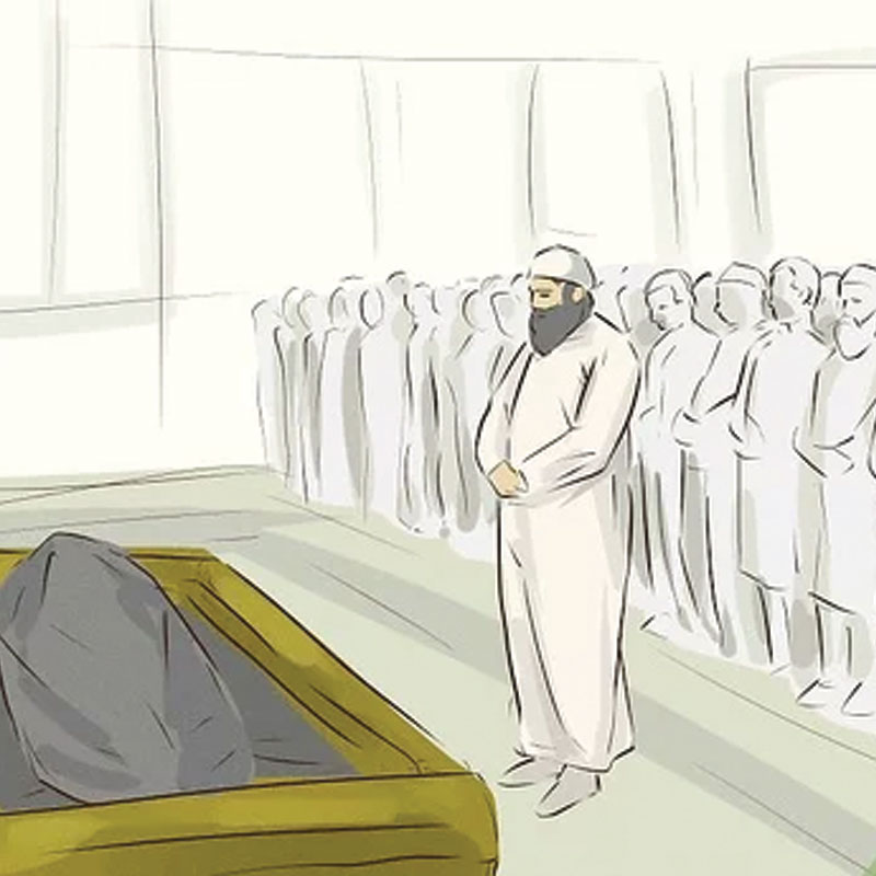 Funeral Service, SALAM Islamic Center