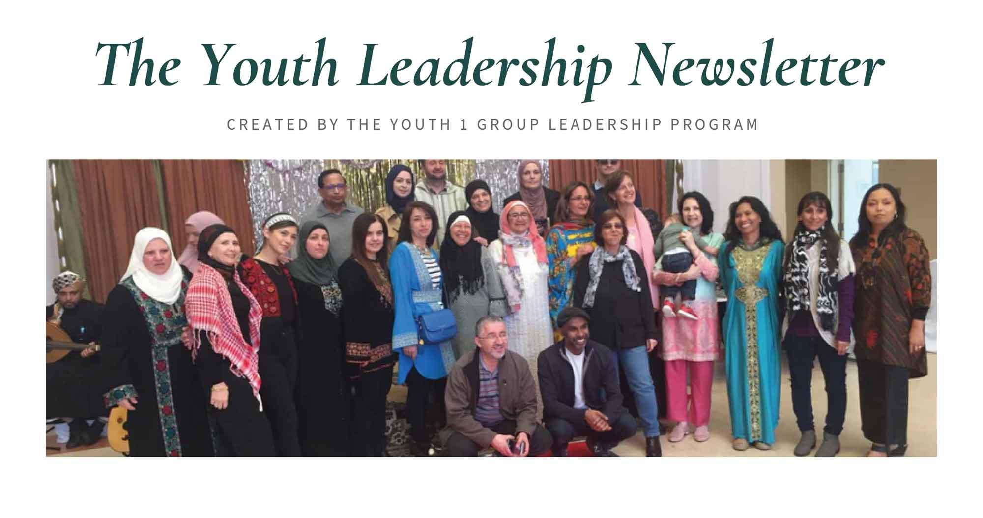SALAM Weekend School Youth Leadership Newsletter