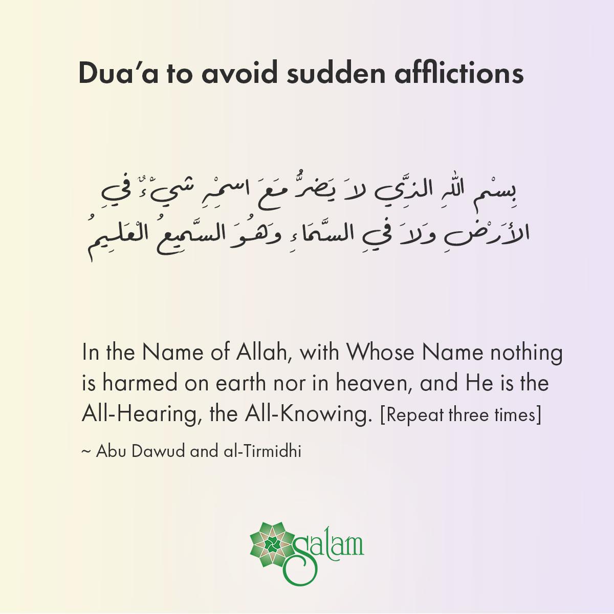 Duaa to avoid sudden afflictions