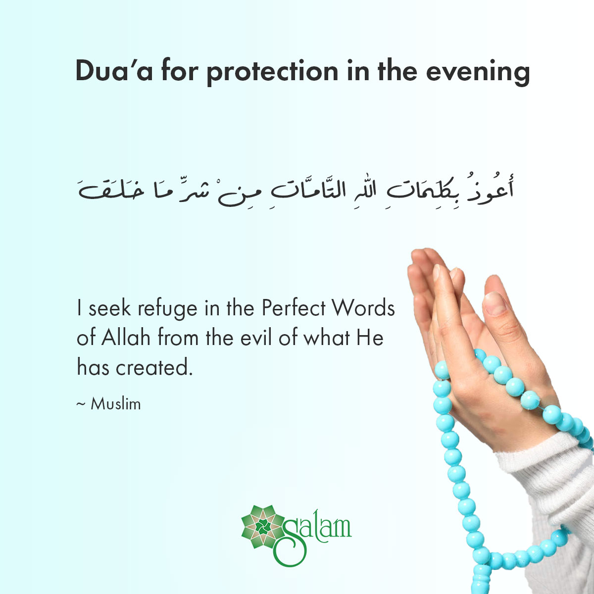 Duaa for protection in the evening